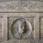 Monumento funebre Ugo Bianco 1870 - Verona, Cimitero Monumentale